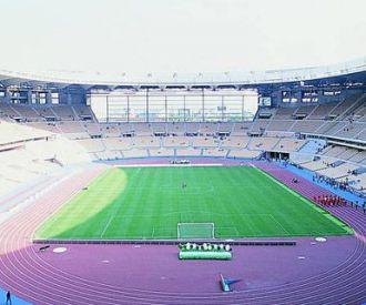Estadio Olímpico Isla de la Cartuja