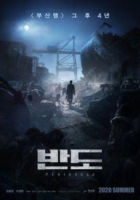 Cartel de la película Península