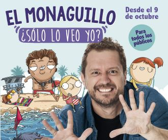 Sergio Fernández El Monaguillo