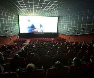 Cinesur Nervión Plaza