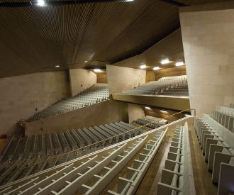 Palacio de Congresos de Caceres
