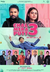 Cartel de la película Chal Mera Putt 3
