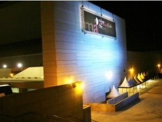 Auditorio Municipal El Cortijo de Torres