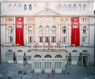 Teatro María Guerrero - Centro Dramático Nacional