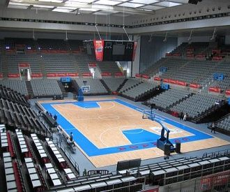 Palacio Deportes de Granada