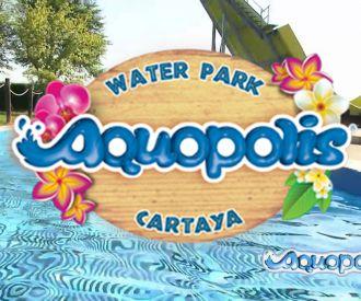 Aquopolis Cartaya
