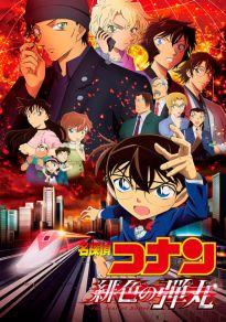 Cartel de la película Detective Conan: La bala escarlata