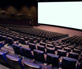 Cinesa Xanadú 3D